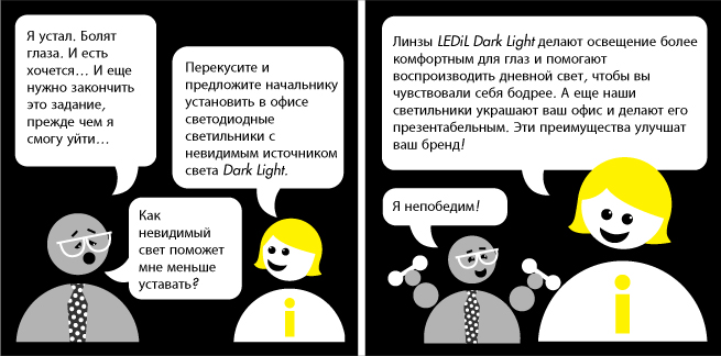 LEDiL introduces new DAISY optics for glare-free LED office lighting