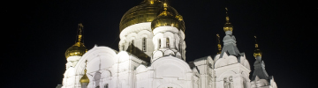 Architectural lighting of belogorsky monastery of st nicholas