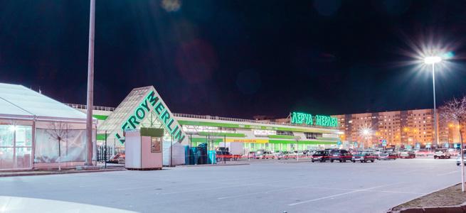 Raylux uses LEDiL optics for supermarket lighting