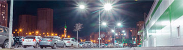Read how Russian DIY changed hypermarket lighting