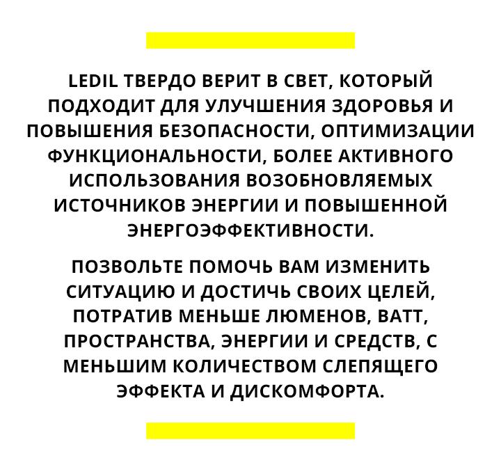 Petteri_Saarinen_lights_on_article_quote2
