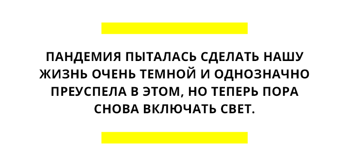 Petteri_Saarinen_lights_on_article_quote1